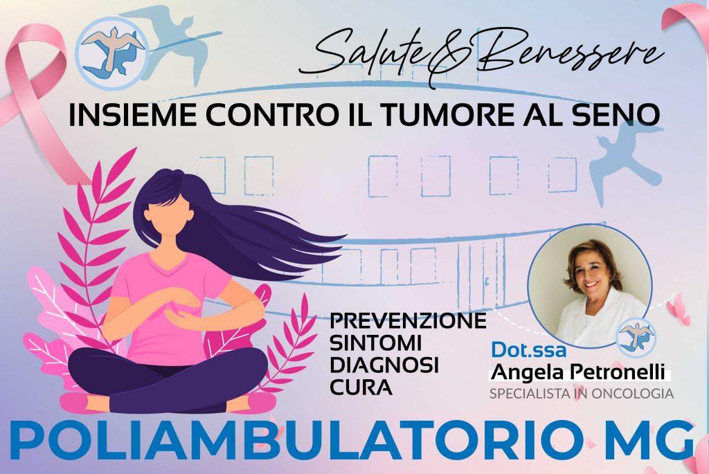 Poliambulatorio MG: insieme a te per prevenire, curare e sconfiggere il tumore del sen
